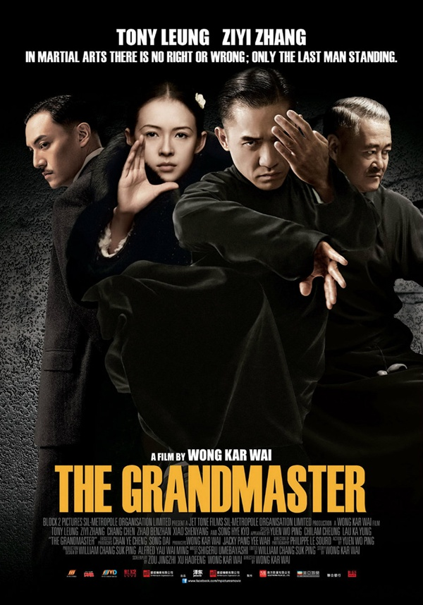 grand-poster