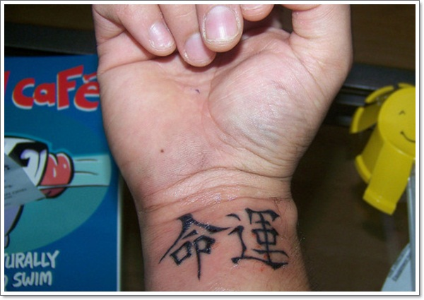 chinese-fate-tattoo