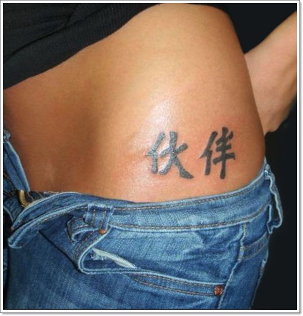 chinese-tattoos-with-meaning-hips