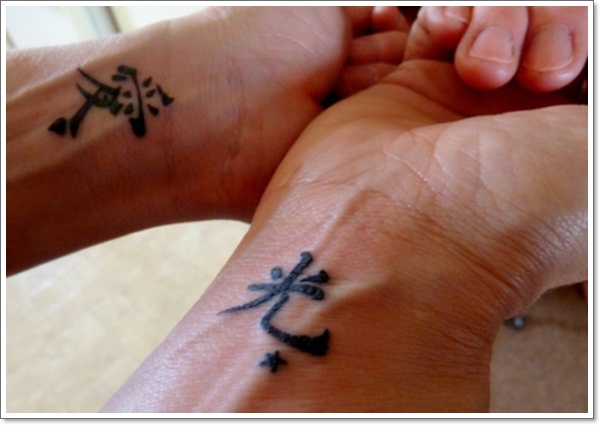 mah-cool-chinese-tattoo