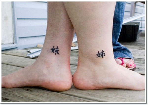 sister-chinese-tattoo