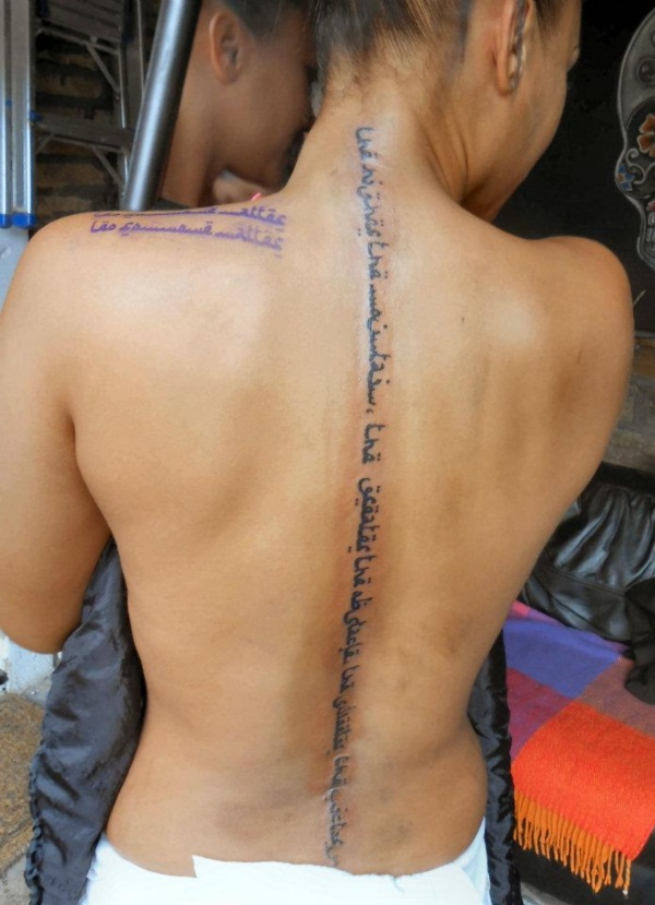 arabic-lettering-spine-tattoo