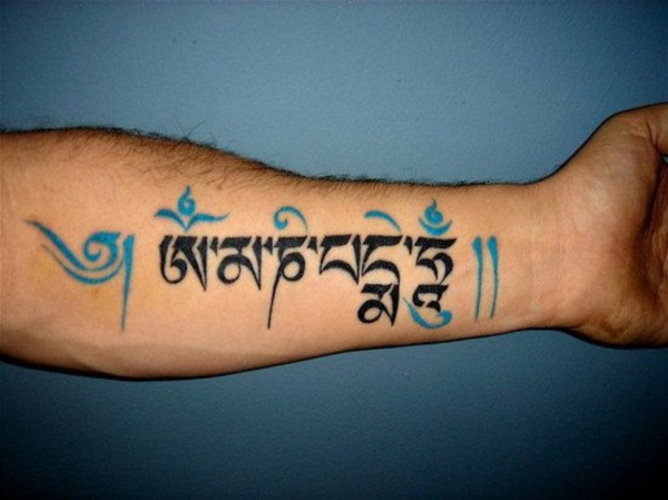 color-ink-arabic-tattoo-on-left-forearm