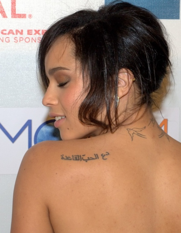 zoe-kravitz-arabic-tattoos